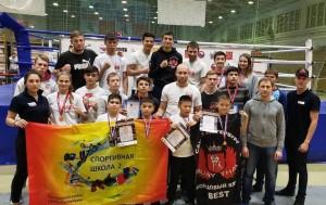 Чемпионат и первенство Санкт-Петербурга по тайскому боксу 2019