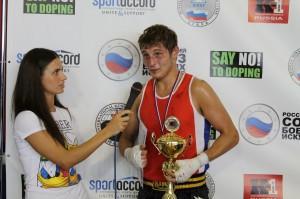 Соревнования - 11 чемпионат России